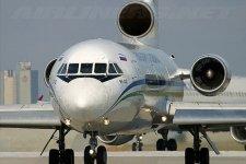 Авиаперевозка опасных грузов