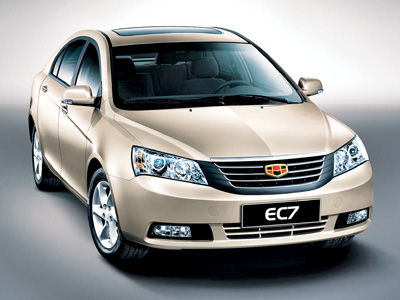 Geely Emgrand.