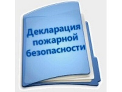 image59114262