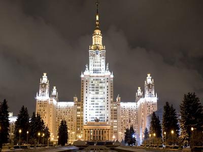 Moscow29_sleuka